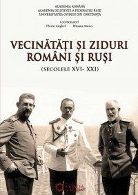 Vecinătăți și ziduri: români și ruși (secolele XVI-XXI)