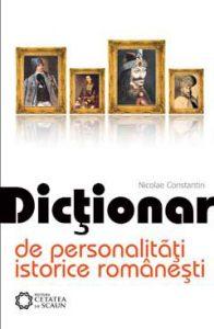 Dicționar de personalități istorice românești, ediția a III-a adăugită