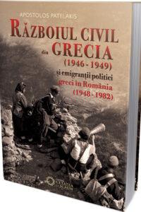 razboiul-civil-din-grecia-indoita