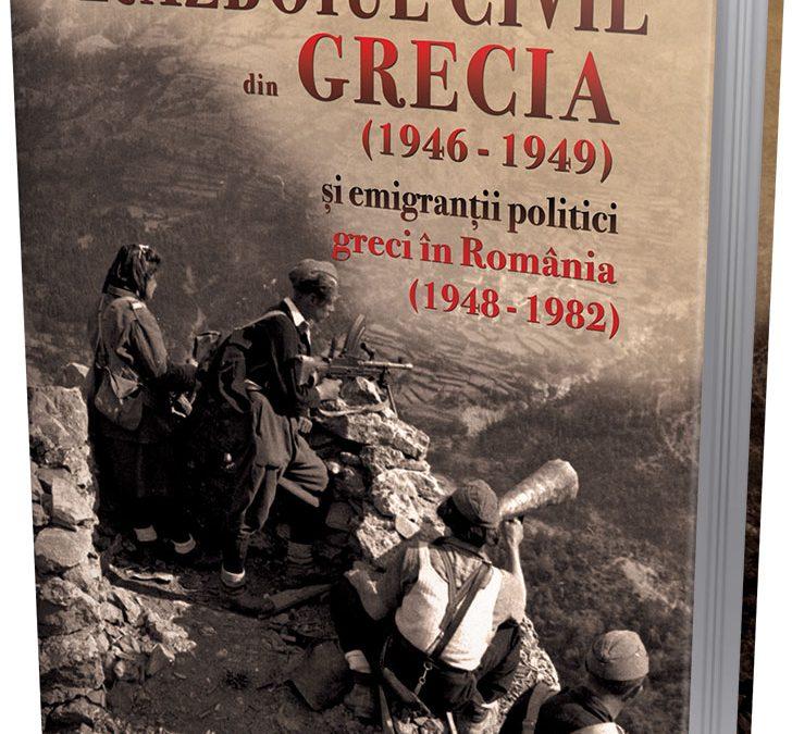Lansare: Războiul civil din Grecia (1946 – 1949) și emigranții politici greci în România (1948 – 1982)
