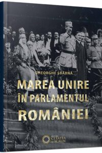 Marea-unire-in-parlamentul-Romaniei