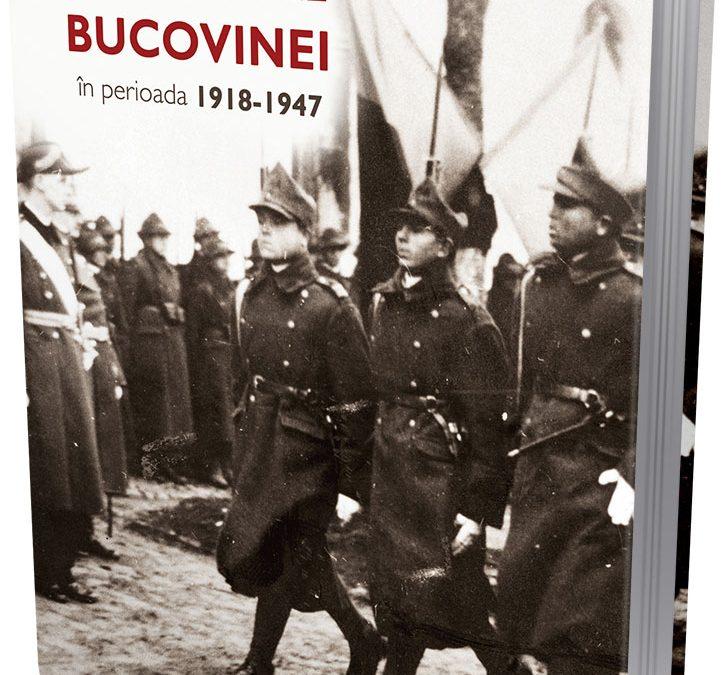 """Lansare """"Frontierele Bucovinei în perioada 1918-1947"""""""